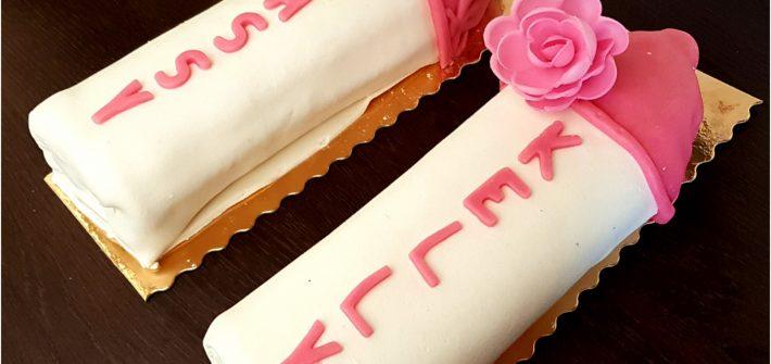 Gâteau roulé baby shower